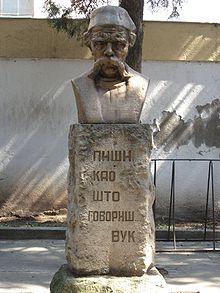 220px-Vukov_spomenik_u_dvorištu_Narodne.jpg