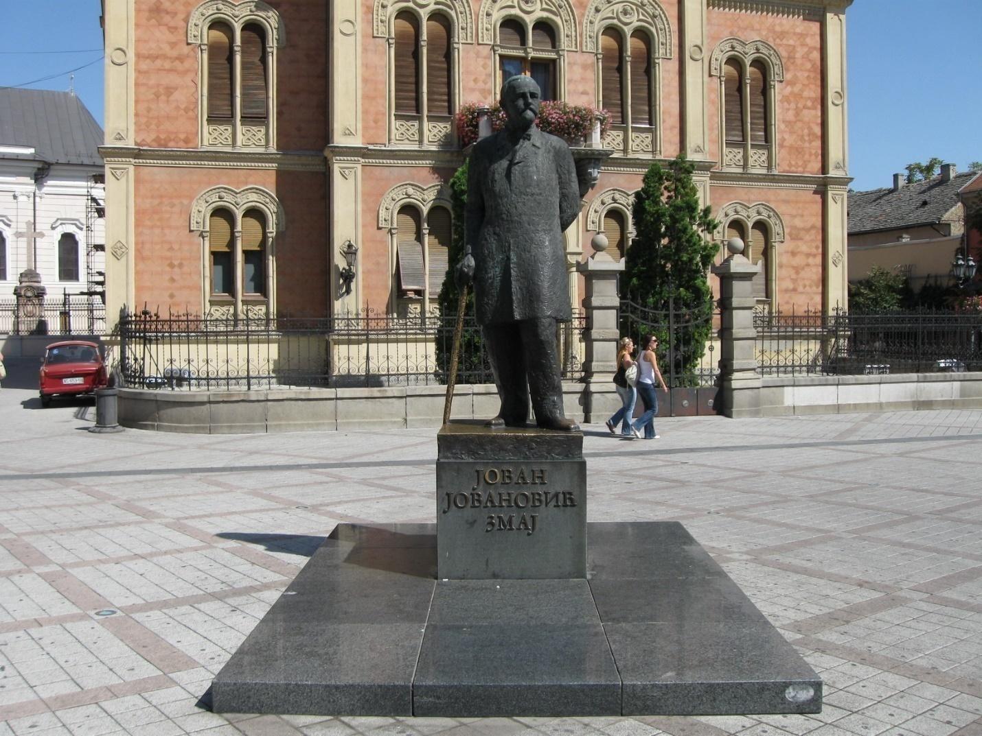http://www.novisad.cc/slike/data/media/21/Zmaj.jpg